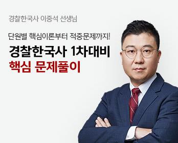 이상후 교수님