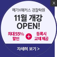 김대환.이상훈