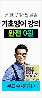 윤정호 스페셜비기닝